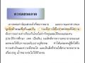 Yachiyo Corporate Philosophy-page10 (Small)