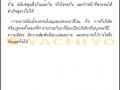 Yachiyo Corporate Philosophy-page11 (Small)