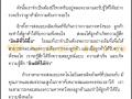 Yachiyo Corporate Philosophy-page12 (Small)