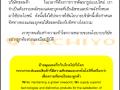 Yachiyo Corporate Philosophy-page13 (Small)