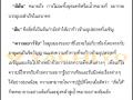 Yachiyo Corporate Philosophy-page17 (Small)