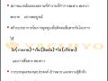 Yachiyo Corporate Philosophy-page19 (Small)