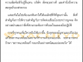 Yachiyo Corporate Philosophy-page20 (Small)