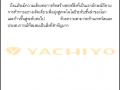 Yachiyo Corporate Philosophy-page22 (Small)