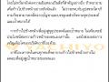 Yachiyo Corporate Philosophy-page23 (Small)