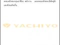 Yachiyo Corporate Philosophy-page25 (Small)