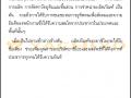 Yachiyo Corporate Philosophy-page26 (Small)