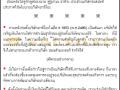 Yachiyo Corporate Philosophy-page4 (Small)