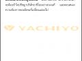 Yachiyo Corporate Philosophy-page6 (Small)