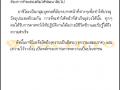 Yachiyo Corporate Philosophy-page9 (Small)